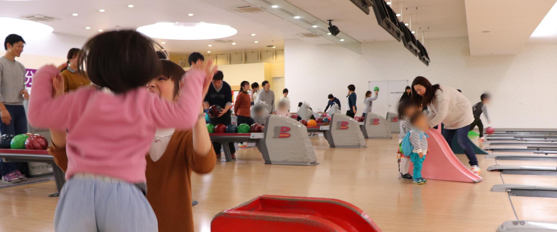 宇野病院 採用情報 福利厚生 ボーリング大会
