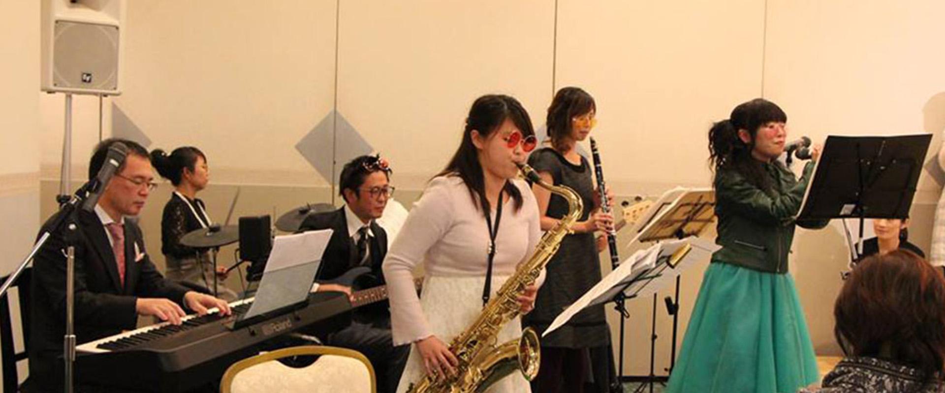鉃友会職員によるバンド演奏